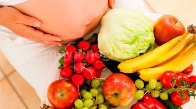 Виноград при беременности можно или нельзя?